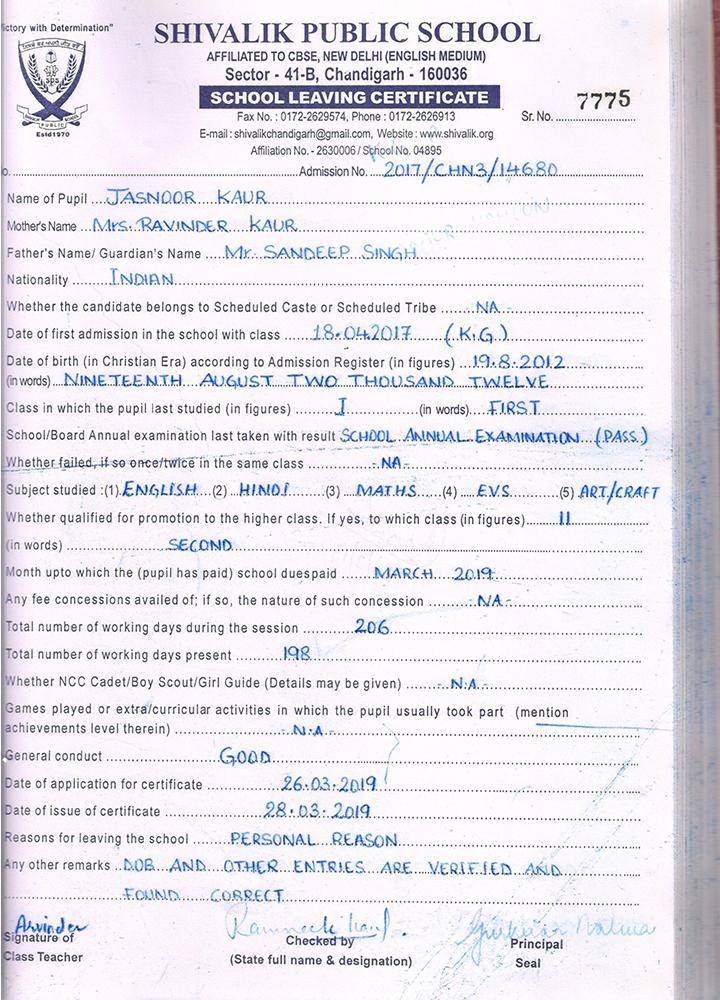student_tc